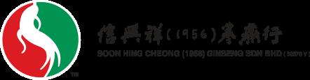 SoonHingCheong – Porcupine Dates Expert